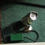 Adagio Security Camera